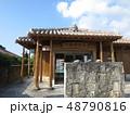 沖縄 離島 八重山 竹富島 おきなわ 南国 日本 観光地 景色 スローな島 自然豊か 琉球  48790816