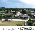 沖縄 離島 八重山 竹富島 おきなわ 南国 日本 観光地 景色 スローな島 自然豊か 琉球  48790821