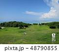 沖縄 八重山 波照間島 離島 自然 緑 海 景色 南国 南の島 有人島 夏  48790855