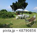 沖縄 八重山 波照間島 離島 自然 緑 海 景色 南国 南の島 有人島 夏 48790856