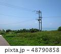 沖縄 八重山 波照間島 離島 自然 緑 海 景色 南国 南の島 有人島 夏 48790858