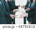 Japanese office workers 48792618