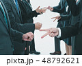 Japanese office workers 48792621
