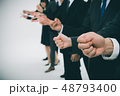 Japanese office workers 48793400