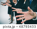 Japanese office workers 48793433
