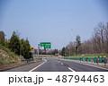 秋田県 鹿角市 桜の東北自動車道 もうすぐ小坂 十和田湖  48794463