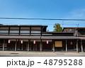 青森県 弘前市 こみせのある家 石場家住宅 48795288