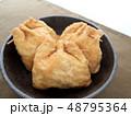 おいしい卵の巾着煮 48795364