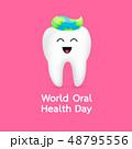 インターナショナル 国際 歯のイラスト 48795556