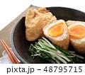 おいしい卵の巾着煮 48795715