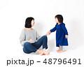 母と娘 ポートレート 48796491