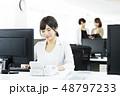 オフィス ビジネス パソコンの写真 48797233