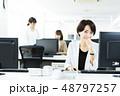 オフィス 女性 ビジネスの写真 48797257