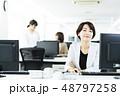 オフィス 女性 ビジネスの写真 48797258