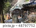 三豊市仁尾町の妙見宮 48797752