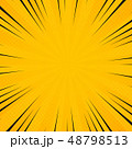 Abstract sun yellow color in radiance rays pattern 48798513