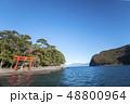 静岡県沼津市の西伊豆、戸田港の諸口神社鳥居と彼方に富士山を望む 48800964