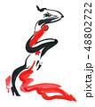 Flamenco. Beautiful Dancing Woman 48802722