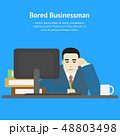 Cartoon Businessman Bored Tired at Work Character Ad. Vector 48803498