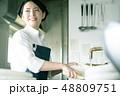 キッチン 厨房 女性の写真 48809751