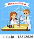 ケミカル 化学 児童のイラスト 48812686