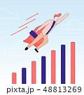 飛ぶ 飛行 図表のイラスト 48813269