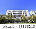 福岡市役所 市役所 役所の写真 48816213