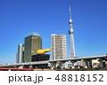 東京都 スカイツリー 東京スカイツリーの写真 48818152
