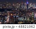 東京都市風景 夜景 48821062