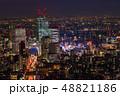 都市風景 都会 市街地の写真 48821186