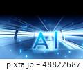 人工知能 サイバー ネットのイラスト 48822687