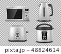 キッチン 台所 家電のイラスト 48824614