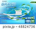 広告 はみがき 歯磨きのイラスト 48824736