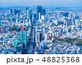 東京都市風景 渋谷方面 春 48825368