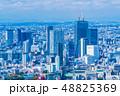 東京都市風景 渋谷方面 春 48825369