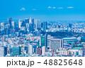 東京都市風景 代々木・新宿 48825648