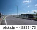 頭島大橋(かしらじまおおはし) 48835473