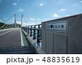 備前♥日生大橋 48835619
