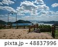 みなとの見える丘公園 楯越山(たてごえやま) 岡山  48837996