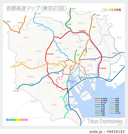 首都高速マップ(東京23区) 48838183