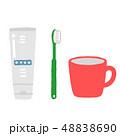 歯磨き粉 歯ブラシ コップ 48838690