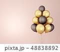 balloon 48838892