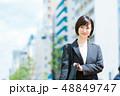 ビジネスウーマン 女の人 ビジネスマンの写真 48849747