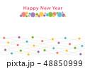年賀状 年賀状テンプレート 水玉のイラスト 48850999