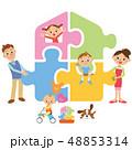 家の設計を考える家族 48853314