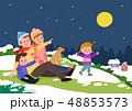 ファミリー 家族 幸せのイラスト 48853573