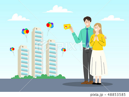 Vector - Wish to buy my house, Home ownership illustration. 004 48853585