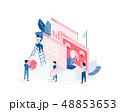 解析 分析 分解のイラスト 48853653