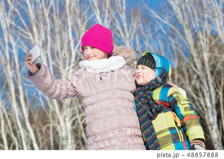 Winter activity 48857888