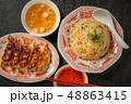 チャーハン 炒飯 ご飯の写真 48863415